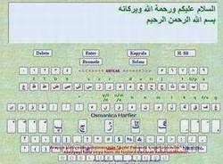 Arapça Osmanlıca Klavye